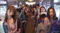The Japanese Super Bang Bus